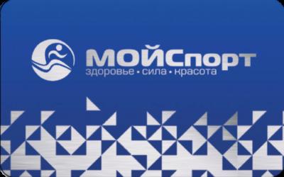"Клубная карта ""Мой Спорт"" 1 месяц"